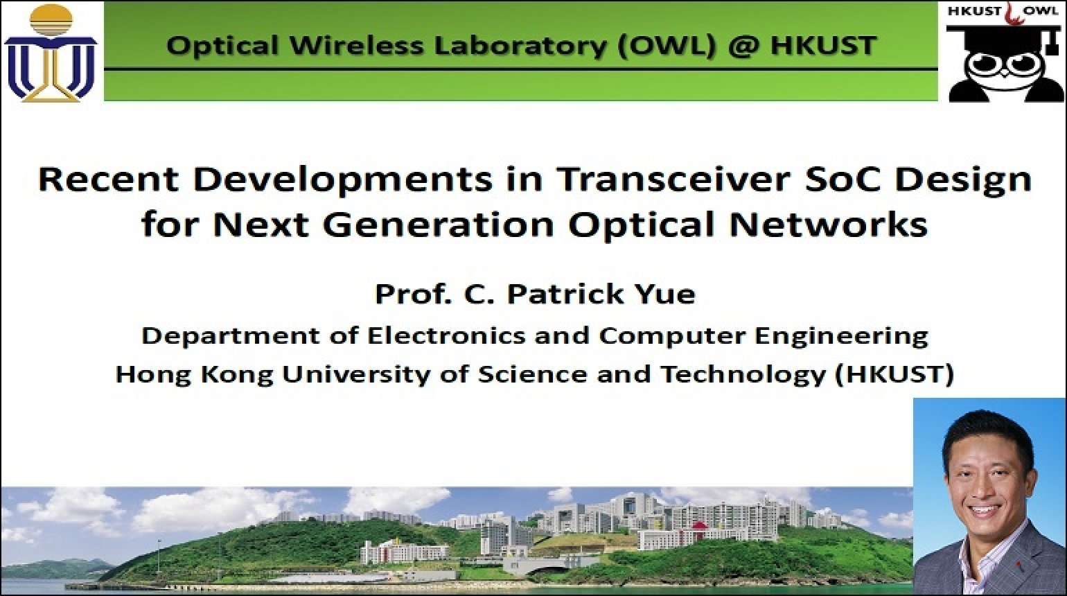 Recent Developments in Transceiver SoC Design for Next Generation Optical Networks Video