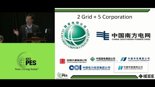 Smart Grid Technologies and Projects in China - Tang Yi (Video)
