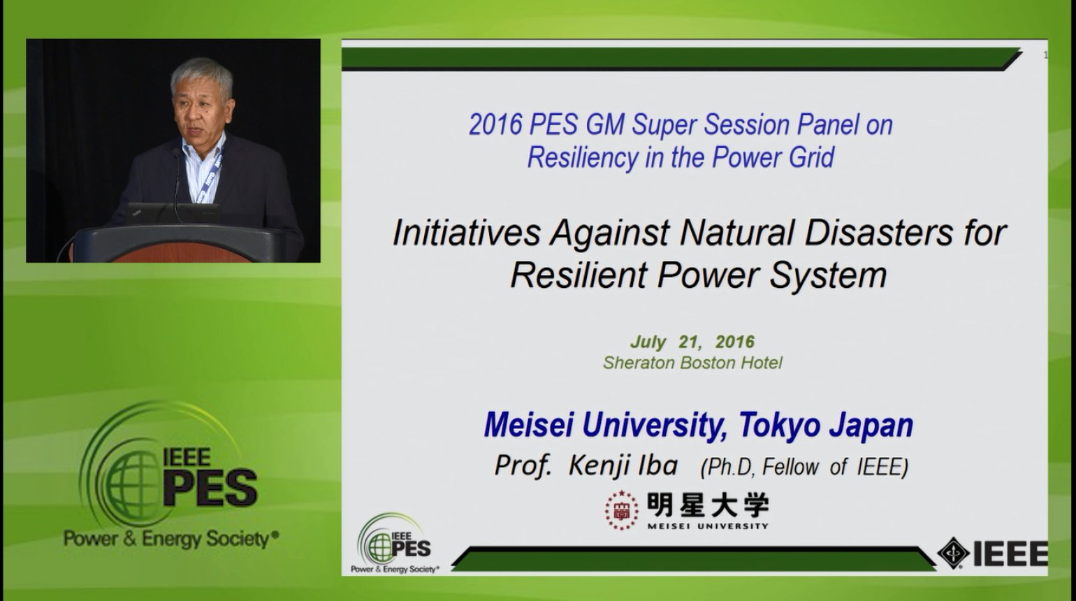 Resiliency in the Power Grid - Initiatives Against Natural Disasters for Resilient Power System (Video)