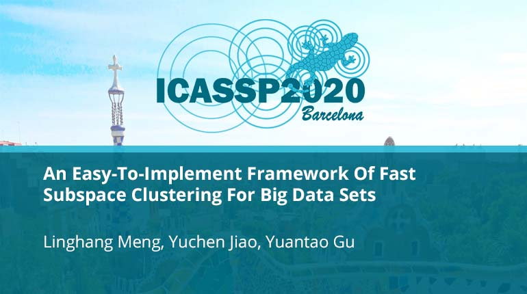 An Easy-To-Implement Framework Of Fast Subspace Clustering For Big Data Sets