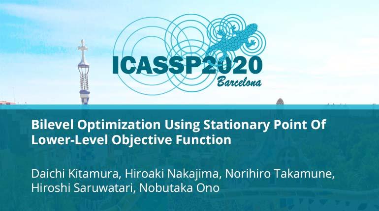 Bilevel Optimization Using Stationary Point Of Lower-Level Objective Function