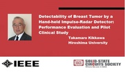 Detectability of Breast Tumor By Impulse Radar