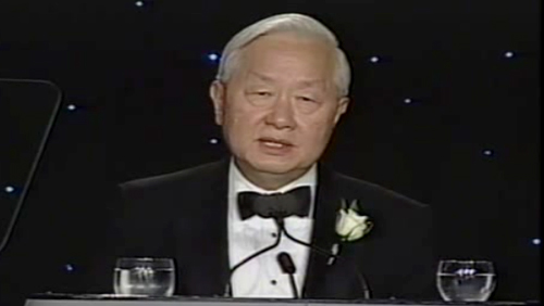 2000 IEEE Honors Ceremony