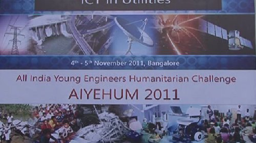 All India Young Engineers Humanitarian Challenge