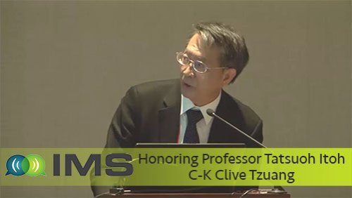 IMS Honorary Session for Tatsuo Itoh: C-K Clive Tzuang