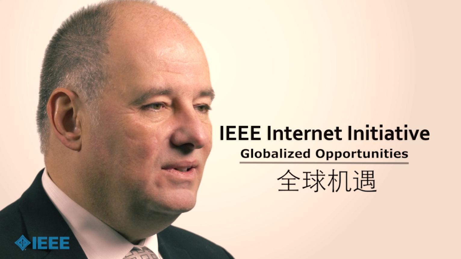 IEEE Internet Initiative