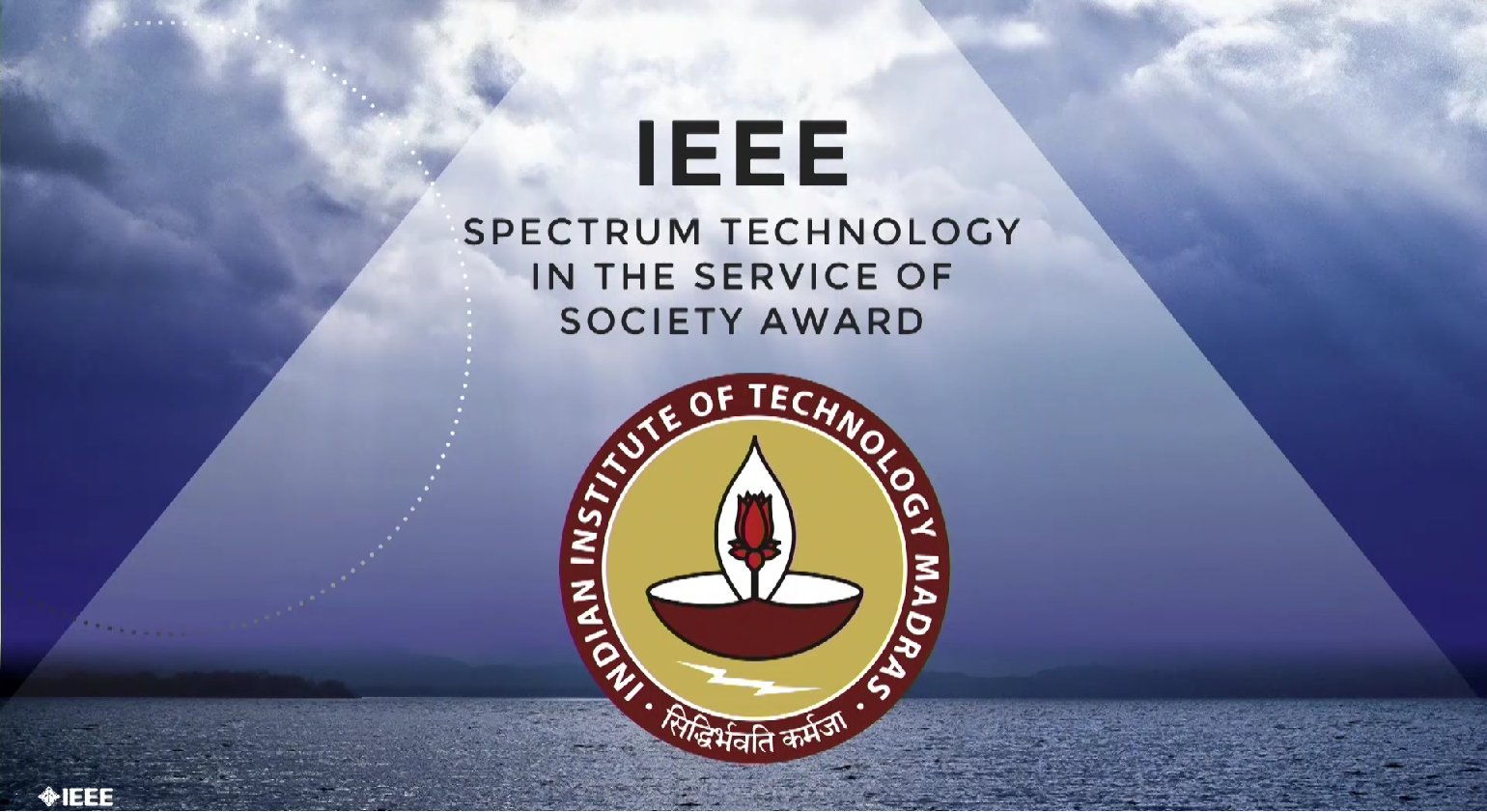 Indian Institute of Technology Madras accepts the Spectrum Technology in the Service of Society Award - Honors Ceremony 2017