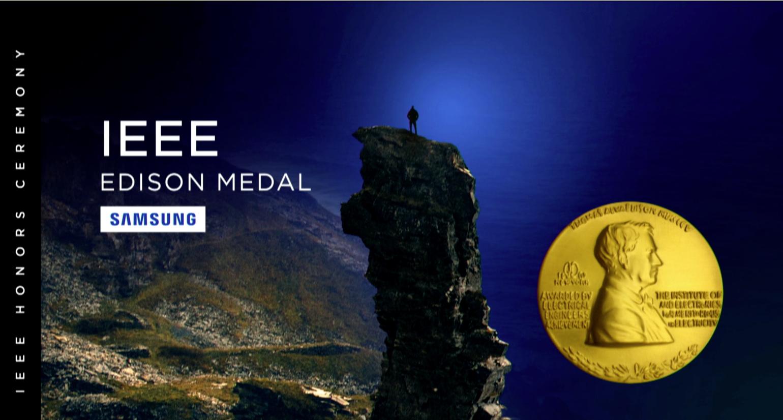 IEEE Edison Medal - Eli Yablonovich - 2018 IEEE Honors Ceremony