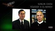 2013 IEEE Honors: IEEE Robert N. Noyce Medal- Sunlin Chou & Youssef A. El-Mansy