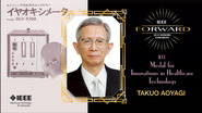 2015 IEEE Honors: IEEE Medal for Innovations in Healthcare Technology - Takuo Aoyagi