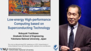 Low-energy High-performance Computing based on Superconducting Technology
