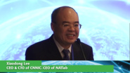 Welcoming Remarks: Xiaodong Lee - ETAP Beijing 2016