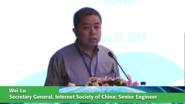 Keynote: Wei Lu - ETAP Beijing 2016