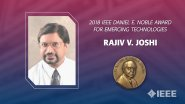 Rajiv V. Joshi - 2018 Daniel E. Noble Award for Emerging Technologies at IEEE ISSCC