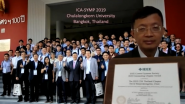 IEEE Outstanding Chapter Award