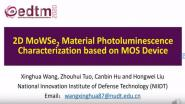 2D MoWSe2 Material Photoluminescence Characterization Based on MOS Device