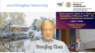 Guoqing Chen, 1992 - Celebrating the centenary of Lotfi A. Zadeh (1921-2017)