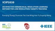 AN EFFECTIVE HIERARCHICAL RESOLUTION LEARNING METHOD FOR LOW-RESOLUTION TARGETS TRACKING