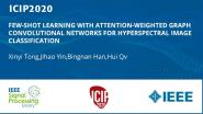 FEW-SHOT LEARNING WITH ATTENTION-WEIGHTED GRAPH CONVOLUTIONAL NETWORKS FOR HYPERSPECTRAL IMAGE CLASSIFICATION
