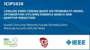 LOSSLESS VIDEO CODING BASED ON PROBABILITY MODEL OPTIMIZATION UTILIZING EXAMPLE SEARCH AND ADAPTIVE PREDICTION