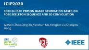 POSE GUIDED PERSON IMAGE GENERATION BASED ON POSE SKELETON SEQUENCE AND 3D CONVOLUTION