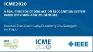 A REAL-TIME POLICE DOG ACTION RECOGNITION SYSTEM BASED ON VISION AND IMU SENSORS