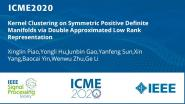 Kernel Clustering on Symmetric Positive Definite Manifolds via Double Approximated Low Rank Representation