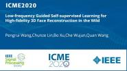 Low-frequency Guided Self-supervised Learning for High-fidelity 3D Face Reconstruction in the Wild