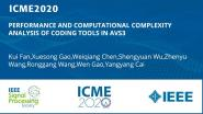 PERFORMANCE AND COMPUTATIONAL COMPLEXITY ANALYSIS OF CODING TOOLS IN AVS3