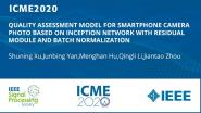 QUALITY ASSESSMENT MODEL FOR SMARTPHONE CAMERA PHOTO BASED ON INCEPTION NETWORK WITH RESIDUAL MODULE AND BATCH NORMALIZATION