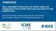 REAL TIME OBJECT DETECTION FOR TRAFFIC BASED ON KNOWLEDGE DISTILLATION: 3RD PLACE SOLUTION TO PAIR COMPETITION