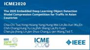 The 2020 Embedded Deep Learning Object Detection Model Compression Competition for Traffic in Asian Countries