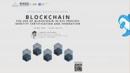 IEEE@Home Blockchain Series: