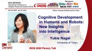 IROS 2020 Plenary Talk -- Yukie Nagai : Cognitive Development in Humans and Robots: New Insights into Intelligence