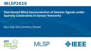Distributed Blind Deconvolution of Seismic Signals under Sparsity Constraints in Sensor Networks