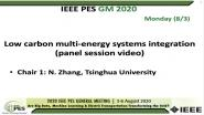 2020 PES GM 8/3 Panel Video: Low carbon multi-energy systems integration