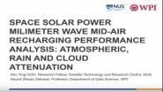 Space Solar Power Milimeter Wave Mid-Air Recharging Performance Analysis: Atmospheric, Rain, and Cloud Attenuation