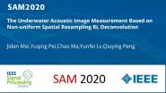 The Underwater Acoustic Image Measurement Based on Non-uniform Spatial Resampling RL Deconvolution