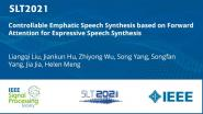 Controllable Emphatic Speech Synthesis Based On Forward Attention For Expressive Speech Synthesis