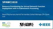 Resource Provisioning for Virtual Network Function Deployment with In-Subnetwork Processing
