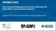 Joint Channel Assignment And Power Allocation for Multi-UAVs Communication Systems