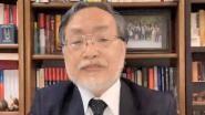 Opening Keynote: Toshio Fukuda, IEEE Past President & Professor of Mechatronics Engineering at Meijo University