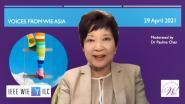 Voices from WIE Asia- WIE ILC 2021